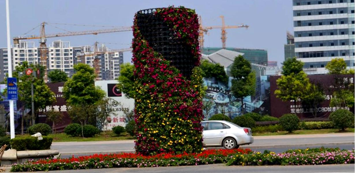 TOWER PLANTER SYSTEMS